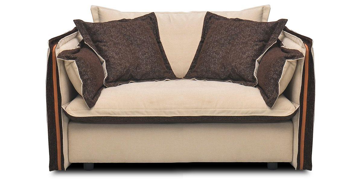 Fauteuil en tissu BURDY - Beige/Marron